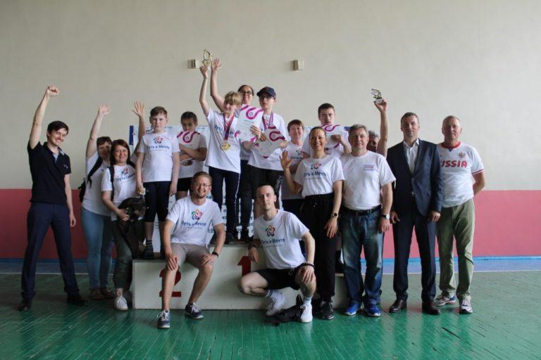 Победители команды фонда Путь к Мечте в Осо